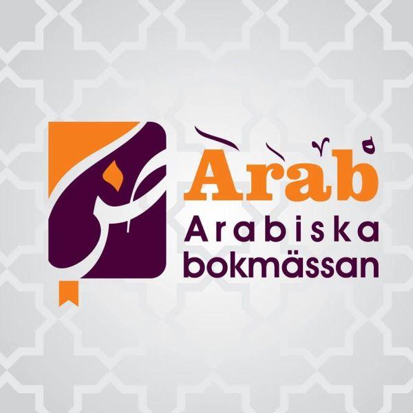 Arabisk Bokmässa